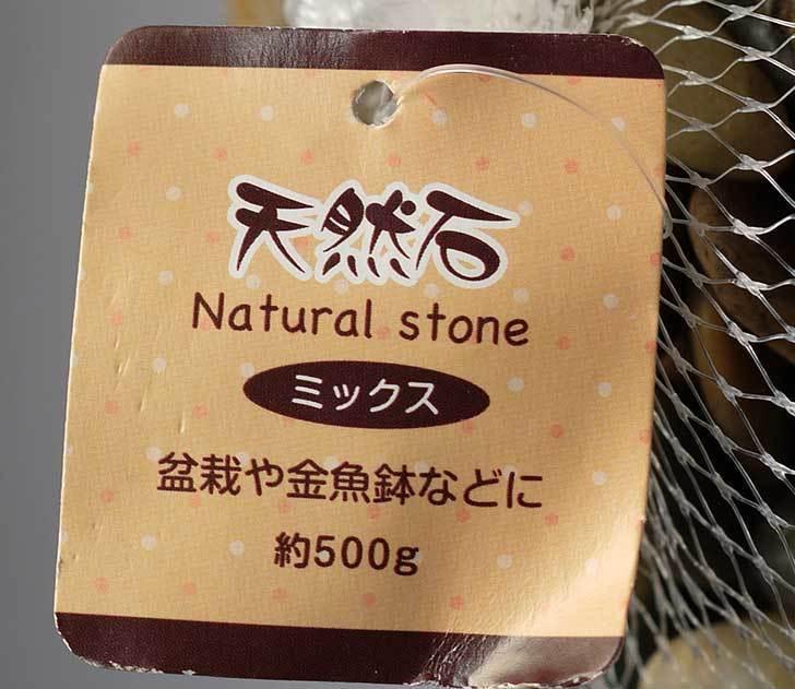 セリアで天然石-ミックス-約500gを買ってきた3.jpg