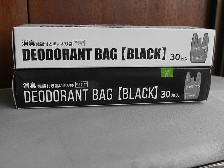 セリアで消臭機能付き黒いポリ袋 30枚入りを2箱買ってきた。100均-004.jpg