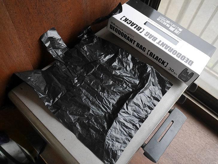 セリアで消臭機能付き黒いポリ袋 30枚入りを2箱買ってきた。100均-007.jpg