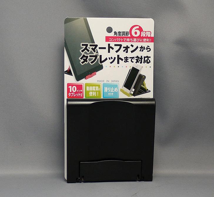 セリアでFire-HD-8-タブレット用にタブレット&スマフォスタンド角度調節6段階を買って来た1.jpg