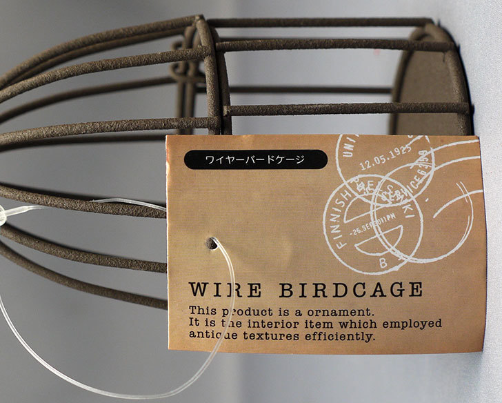 セリアでWIRE-BIRDCAGE-ワイヤーバードケージを買ってきた5.jpg