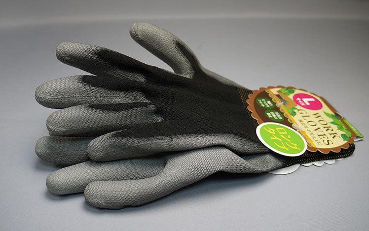セリアでWORK-GLOVES-Lサイズ-ロングタイプを買って来た。手袋1.jpg