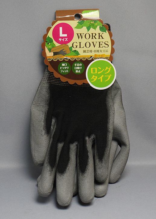 セリアでWORK-GLOVES-Lサイズ-ロングタイプを買って来た。手袋2.jpg
