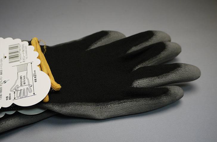 セリアでWORK-GLOVES-Lサイズ-ロングタイプを買って来た。手袋6.jpg