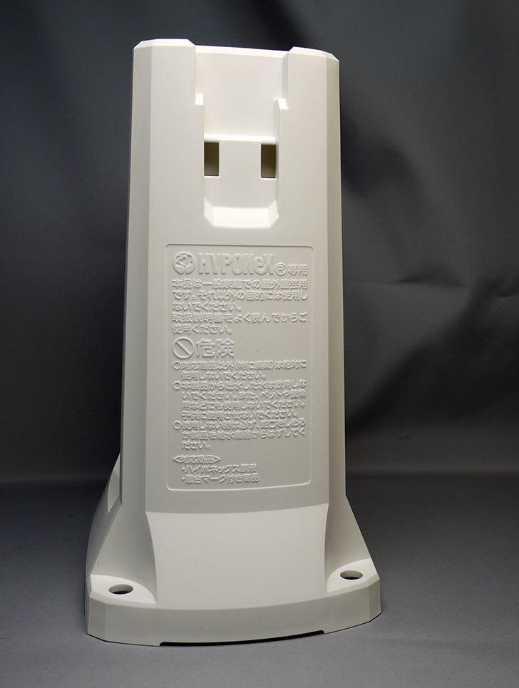 タカギ-液肥自動希釈器-かんたん液肥希釈キット-GHZ101N41を買った9.jpg