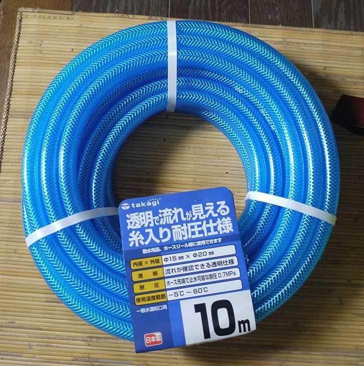 タカギ(takagi)-クリア耐圧ホース-10m-PH08015CB010TMを買った1.jpg