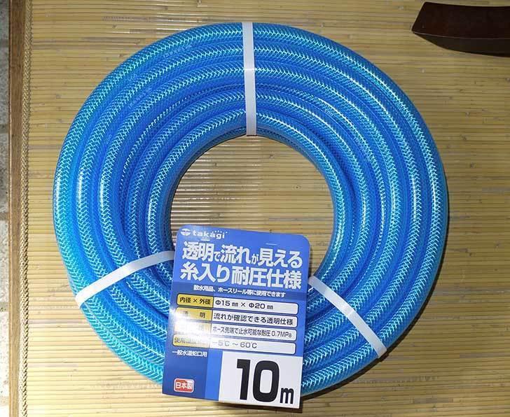 タカギ(takagi)-クリア耐圧ホース-10m-PH08015CB010TMを買った2-1.jpg