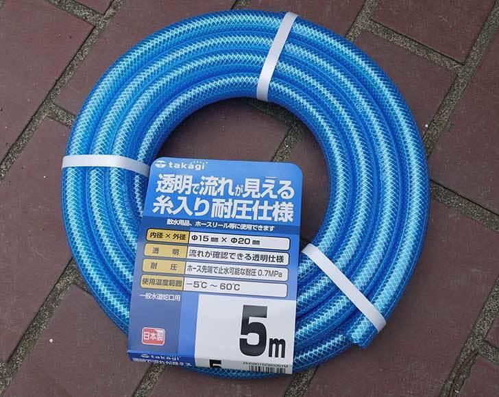 タカギ(takagi)-クリア耐圧ホース-5m-PH08015CB005TMを買った1.jpg