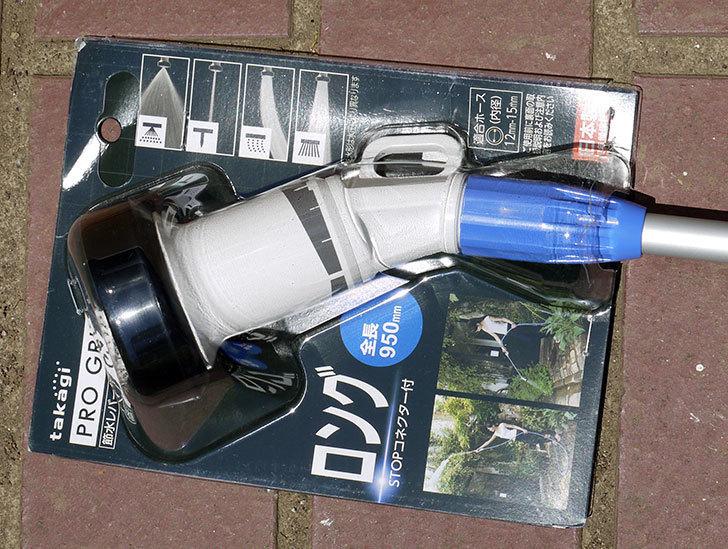 タカギ(takagi)-プログリップロング-GNW301N11を買った2.jpg
