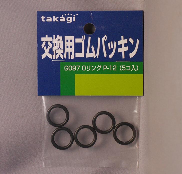 タカギ(takagi)-Oリング-P-12-5個入-G097を買った1.jpg