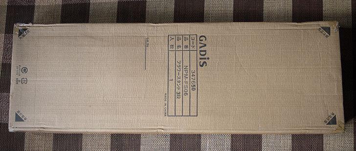 タカショー-フラワースタンド-3段-NPM-FS06を買った2.jpg