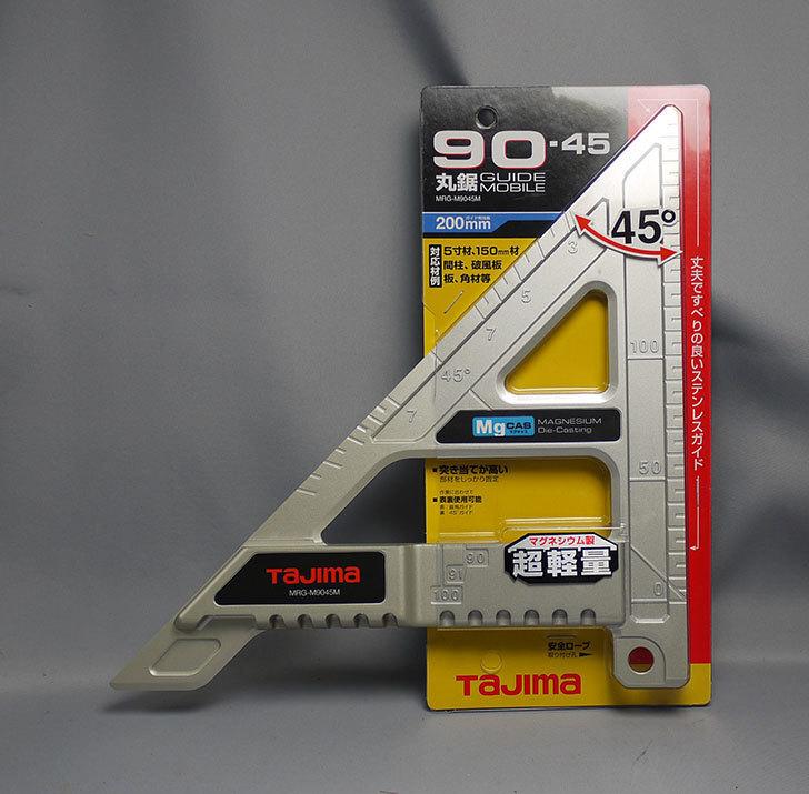 タジマ-丸鋸ガイド-モバイル-90-45-MRG-M9045Mを買った2.jpg