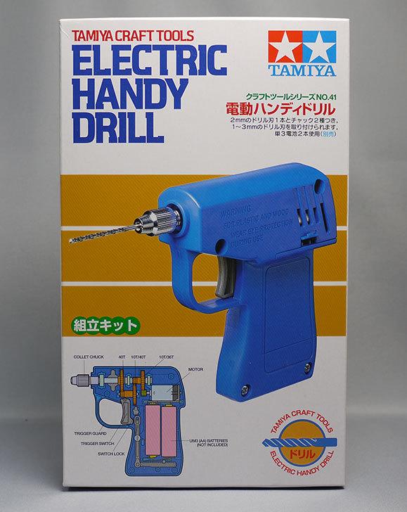 タミヤ-クラフトツール-電動ハンディドリル-74041を買った1.jpg
