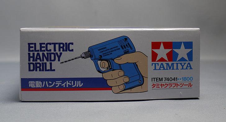 タミヤ-クラフトツール-電動ハンディドリル-74041を買った4.jpg
