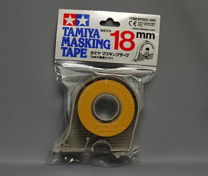 タミヤ-マスキングテープ-18mm-[87032]を買った1.jpg