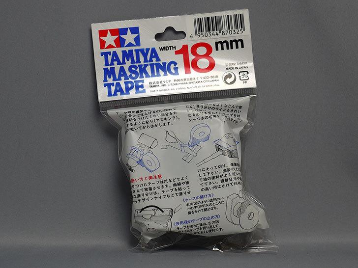 タミヤ-マスキングテープ-18mm-[87032]を買った2.jpg