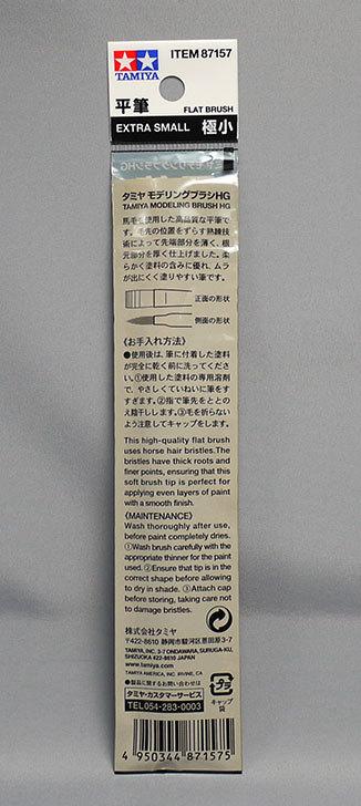 タミヤ-モデリングブラシ-HG-平筆-極小-87157を買った3.jpg
