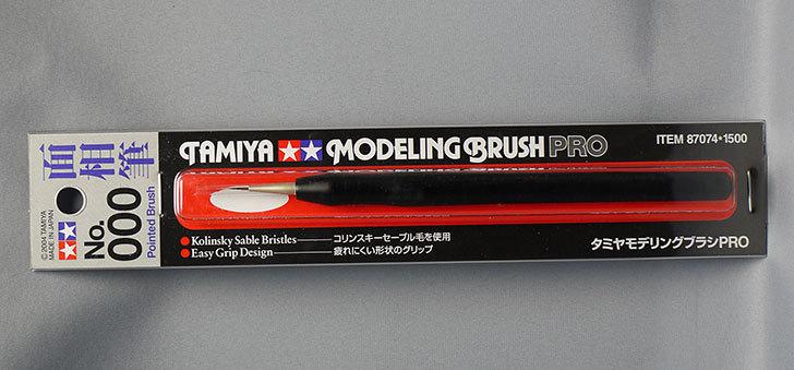 タミヤ-モデリングブラシ-PRO-面相筆-No.000-87074を買った2.jpg