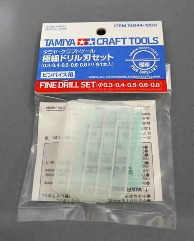 タミヤ クラフトツール 極細ドリル刃セット 74044.jpg