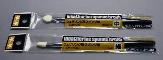 タミヤ ウェザリング用 スポンジ筆(細、中) 1.jpg