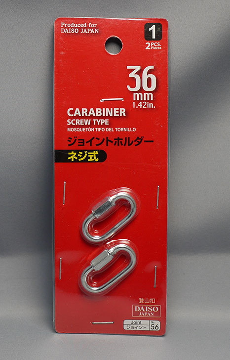 ダイソーで36mm-ジョイントホルダー-ネジ式-CARABINER-SCREW-TYPEを買って来た2.jpg
