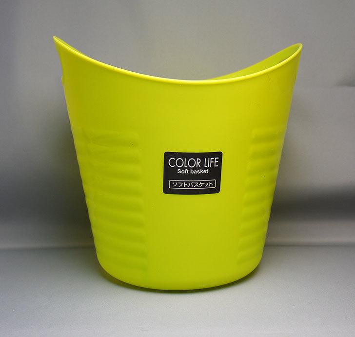 ダイソーでCOLOR-LIFE-ソフトバスケット01-Gを買って来た1.jpg