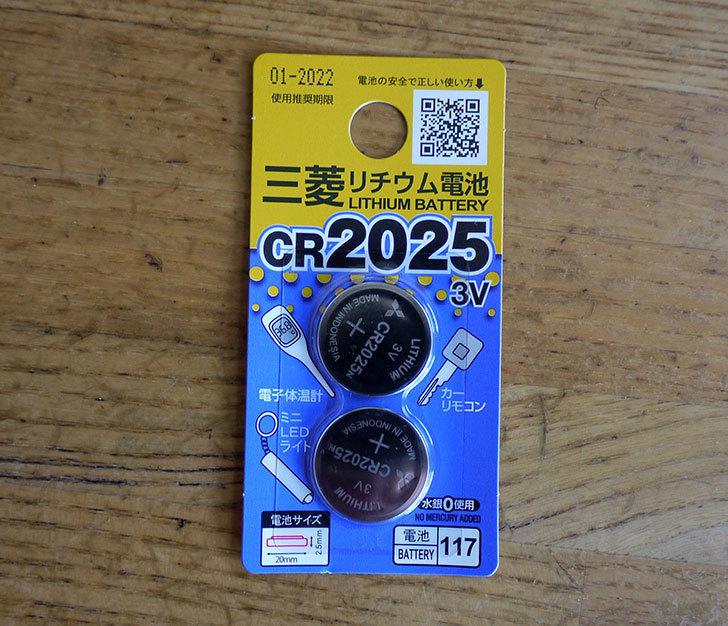 ダイソーでCR2025-リチウム電池2個入りをを買って来た1.jpg