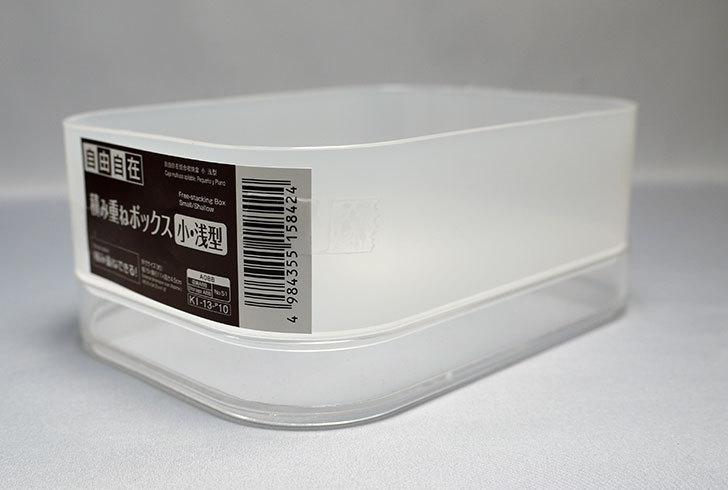 ダイソーでD-tray・1を買ってきた4.jpg