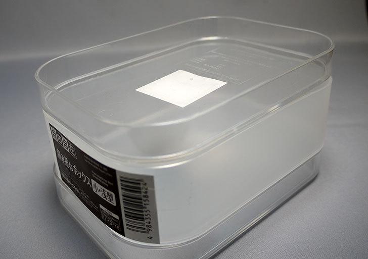 ダイソーでD-tray・1を買ってきた7.jpg