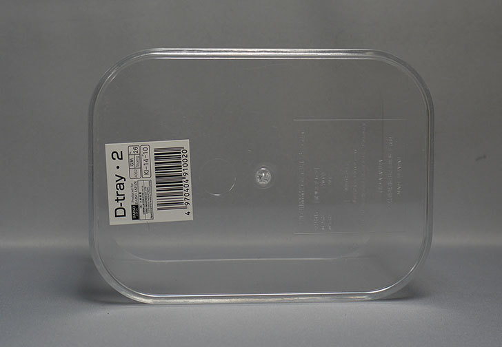 ダイソーでD-tray・2を買ってきた2.jpg
