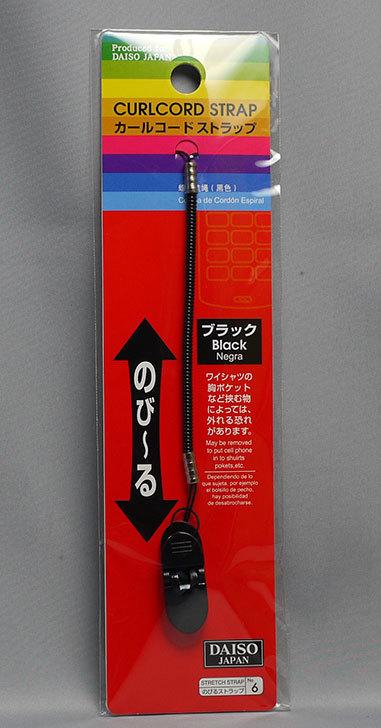 ダイソーで、のびるストラップ-カラーコード-ストラップ-ブラックを買って来た。2.jpg