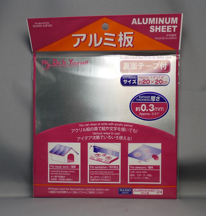 ダイソーでアルミ板-裏面テープ付を買った1.jpg