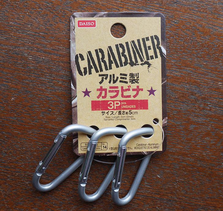 ダイソーでアルミ製カラビナ-3Pを買って来た1.jpg