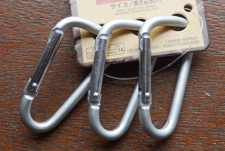 ダイソーでアルミ製カラビナ-3Pを買って来た2.jpg