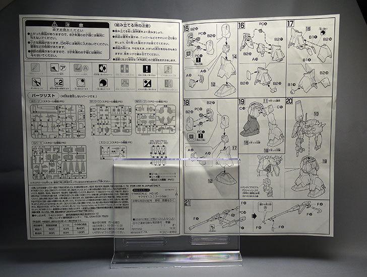 ダイソーでカタログ・メニュースタンド-中を買ってきた5.jpg