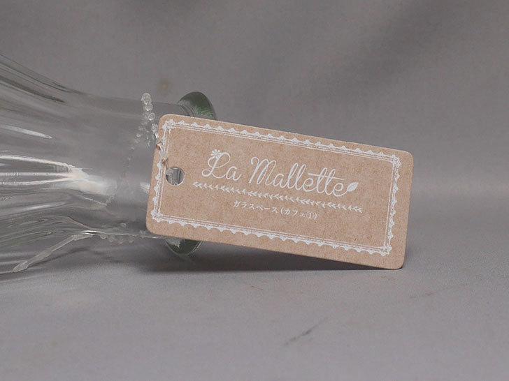 ダイソーでガラスベース(カフェ①)G-097-インテリア花瓶-NO1を買って来た5.jpg