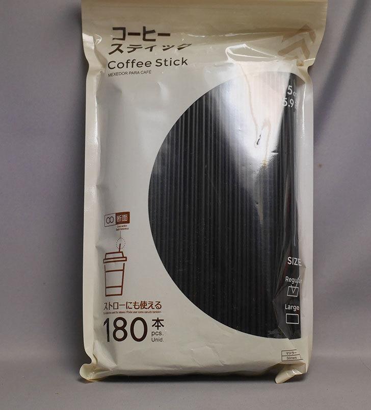 ダイソーでコーヒースティック(15cm、180本)を買って来た。100均-003.jpg