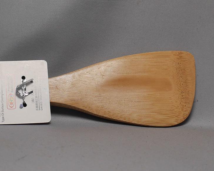 ダイソーでスス竹-ターナー-茶塗り-約30cmを買ってきた。100均-3.jpg