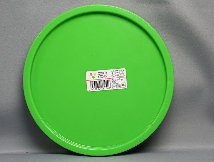 ダイソーでターンテーブル-KI-14-12のグリーンを買って来た1.jpg