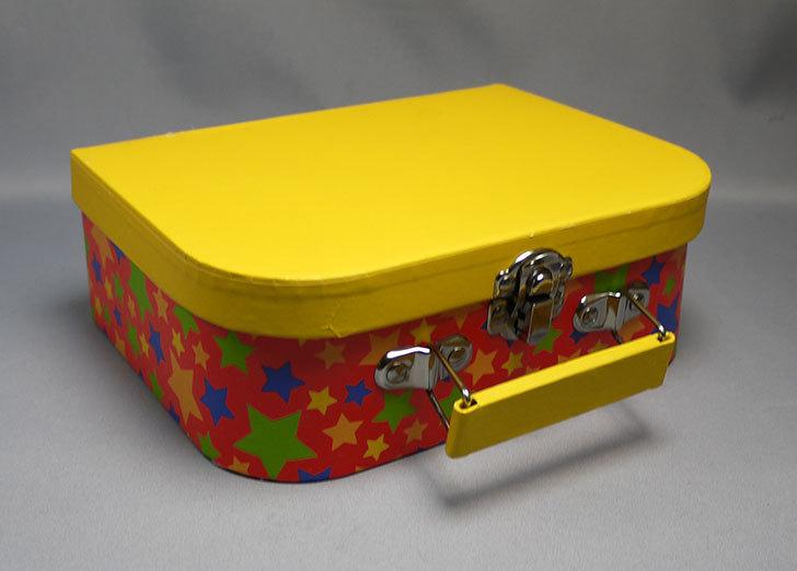 ダイソーでトランクBOX(ポップスター)の黄色を買って来た1.jpg