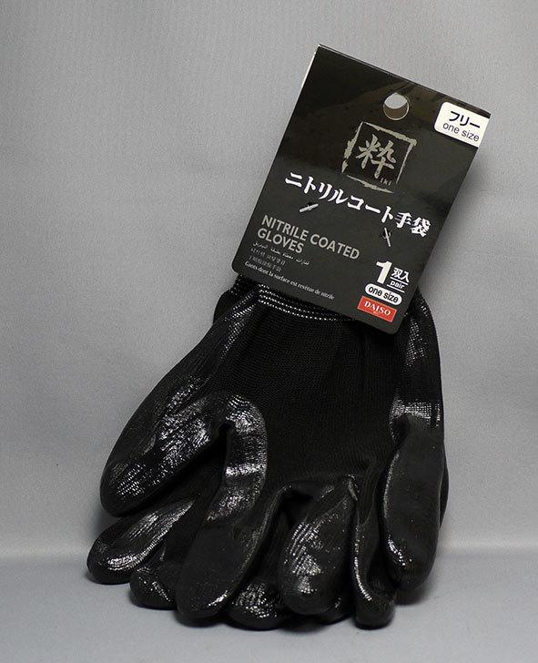 ダイソーでニトルリコート手袋を買って来た2.jpg
