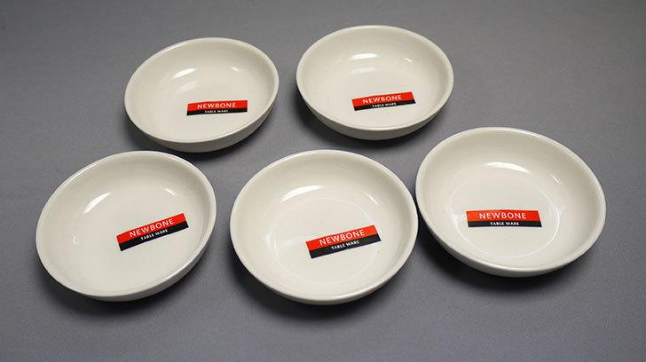 ダイソーでニューボーン丸皿-約6.5cmを5枚買って来た1.jpg