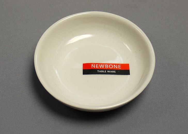 ダイソーでニューボーン丸皿-約6.5cmを5枚買って来た2.jpg