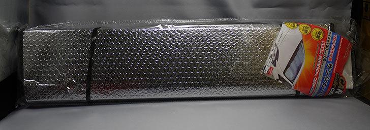ダイソーでフロントガラス用サンシェード-130cm×60cmを買って来た2.jpg