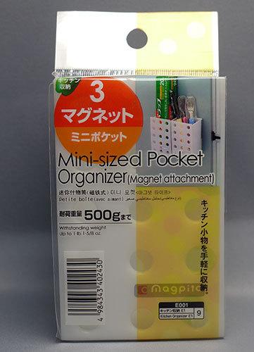 ダイソーでマグネットミニポケット-E001-1.jpg