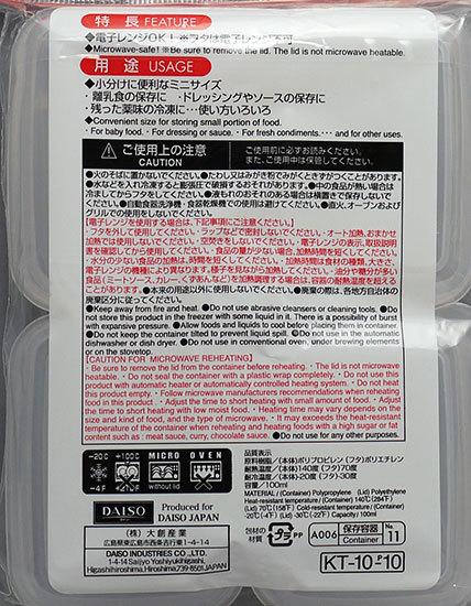 ダイソーでミニパック角-4PCS.を買ってきた3.jpg