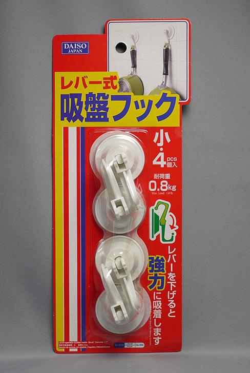 ダイソーでレバー式吸盤フック-小・4個入-を買って来た1.jpg