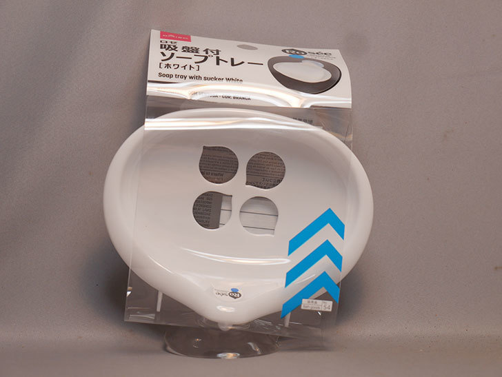 ダイソーでロゼ 吸盤付 ソープトレイを買って来た。100均-001.jpg