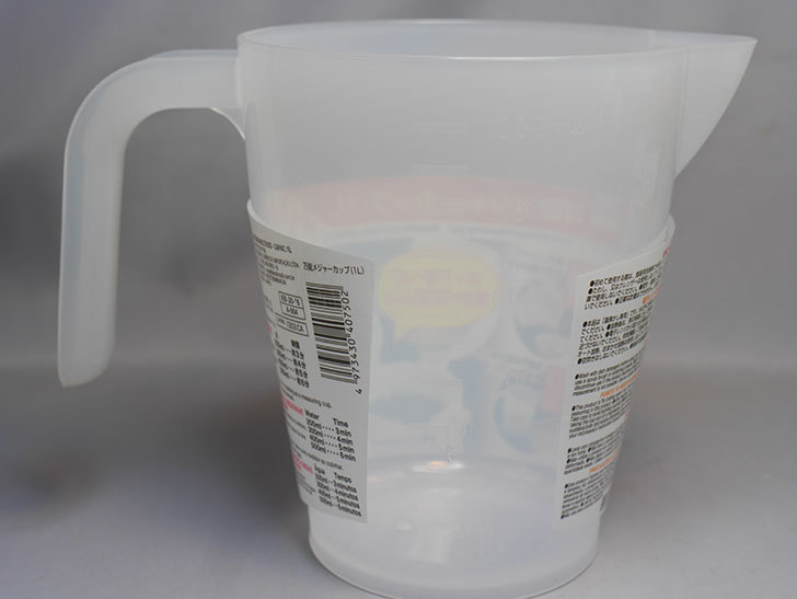 ダイソーで万能メジャーカップ 1Lを買ってきた-002.jpg