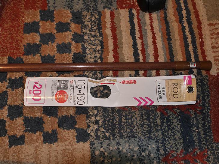ダイソーで伸縮式つっぱり棒 内径25mm 115-190cmを買って来た-004.jpg